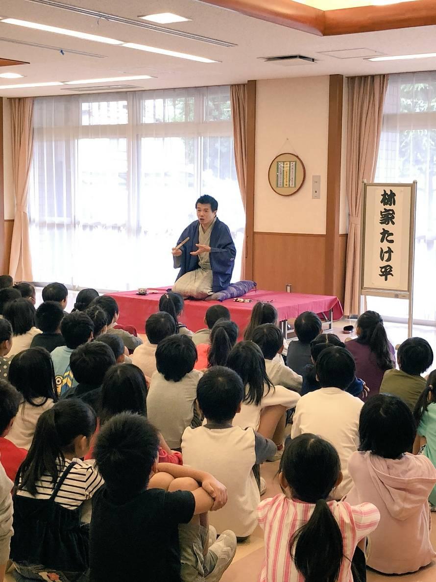 2018.10.22学校寄席・厚木市
