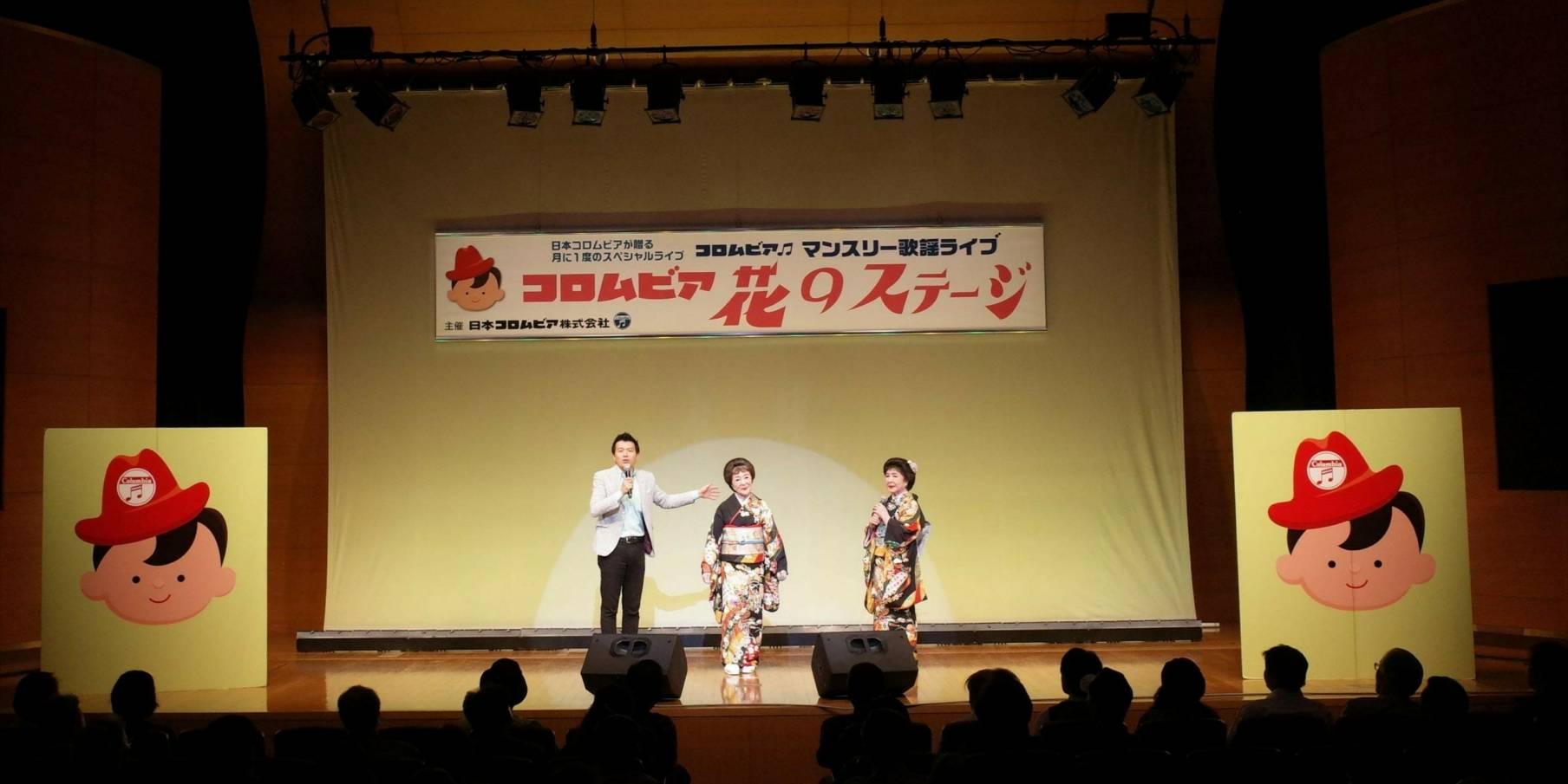 2019.10.9コロムビアマンスリー歌謡ライブ