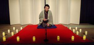 2020.8.10横浜にぎわい座・怪談噺の会