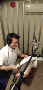 2020.8.19オーディオブック『流人道中記』(著・浅田次郎・中央公論新社)収録