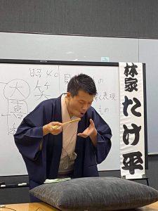 2020.9.4(株)コンカー~ZOOM落語講演会~5