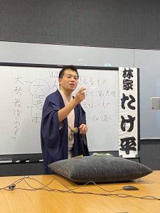 2020.9.4(株)コンカー~ZOOM落語講演会~8